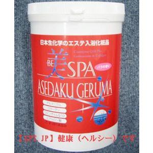 美SPA!ゲルマニウム温浴剤「アセダクゲルマ」徳用1kg×2本セット日本製|gpt
