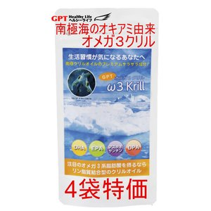 (0809まで5%西日本災害寄付)南極海オキアミ由来GPT・オメガ3クリル×4袋(エコパック)リン脂質結合型|gpt