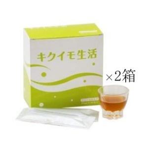 お買い得・キクイモ生活・ジュース(30包)×2箱セット送料無料・菊芋が主原料(イヌリン成分)|gpt