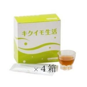 劇得!キクイモ生活・ジュース(30包)×4箱セット・菊芋が主原料(イヌリン成分)|gpt