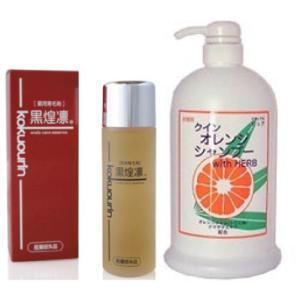 薬用育毛剤・黒煌凛+クインオレンジシャンプー1,000mlお得セット|gpt