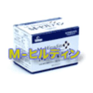 サラサラに蛭の粉末「M-ヒルディン」・GMPマーク認証で安心安全|gpt