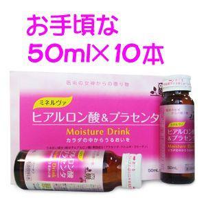 ミネルヴァ ヒアルロン酸&プラセンタ&コラーゲンドリンク50ml×10本(MoistureDrink)|gpt