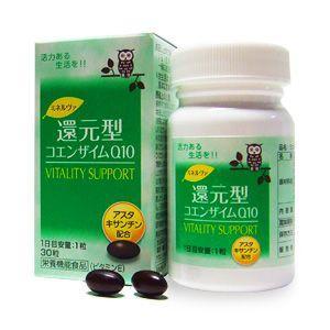 ミネルヴァ還元型コエンザイムQ10 ・1本で1ヶ月分!国内製薬会社が精製した上質&高濃含有・京都薬品ヘルスケア・代引料無料|gpt