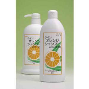 期間限定クインオレンジシャンプー 400ml・高級な日本製|gpt