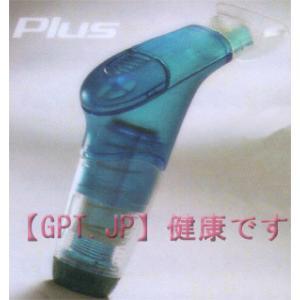【夏セール】パワーブリーズプラス・Plus・ブルー中級者用・青色・日本語取扱説明書付【正式代理店品】|gpt