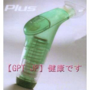 パワーブリーズプラスPlus一般普通タイプ・グリーン・緑色・沖縄県以外送料無料!日本語取扱説明書付【公式代理店品】|gpt