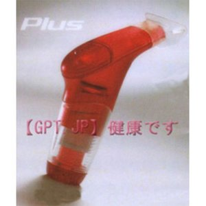 【夏セール】パワーブリーズプラス・Plus上級者用レッド・日本語取扱説明書付【正式代理店品】|gpt