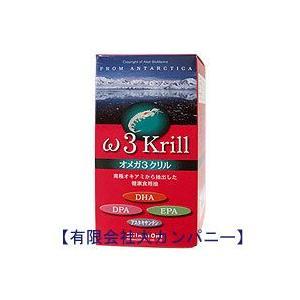 ポ11倍!オメガ3クリル(白鳥薬品)南極海のオキアミ由来のサラサラ系サプリ・Omega3KrillOil|gpt