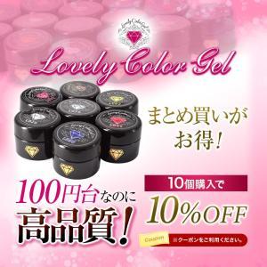 ●商品名  ラブリーカラージェル3ml No.L100〜No.L110  ●商品説明  ・優れた発色...