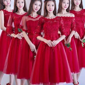 dce740ab942ba ミモレ丈ドレス 6タイプ パーティードレス レディース ワンピース 婚式 花嫁 ドレス 二次会 ブライズメイド