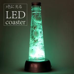 多彩に光る LED コースター / 光る台座 光るコースター 卓上ライト ハーバリウム 電池式 ライトアップ 光るハーバリウム シンプル 丸型|graceyecshop