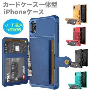 カード収納 iPhone ケース iPhone8 XR カードホルダー アイフォンケース カード入れ...