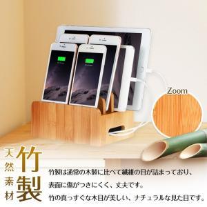 ■【高い収納力】高品質竹製のモバイル充電ホルダーです。iPhone/Android/iPad/iPa...