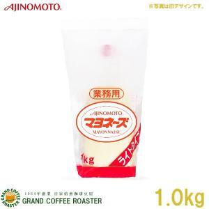 味の素 KKマヨネーズライトタイプ 業務用 1kg|gracoffee