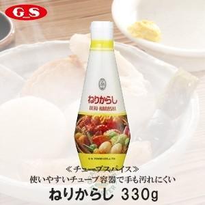 ジーエスフード GSチューブスパイス ねり洋からし 330g 単品|gracoffee