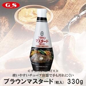 ジーエスフード GSチューブスパイス ブラウンマスタード 330g 12個 ケース|gracoffee