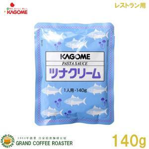 カゴメ パスタソース ツナクリーム 140g 単品|gracoffee