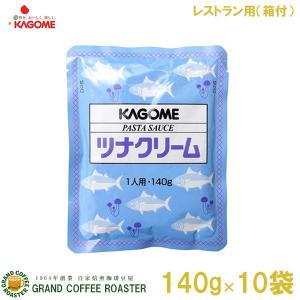 カゴメ パスタソース ツナクリーム 140g 10袋 専用箱付 セット|gracoffee
