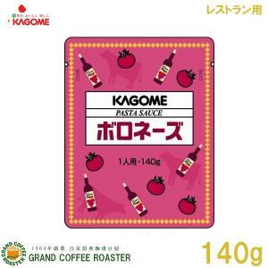 カゴメ パスタソース ボロネーズ 140g 単品|gracoffee