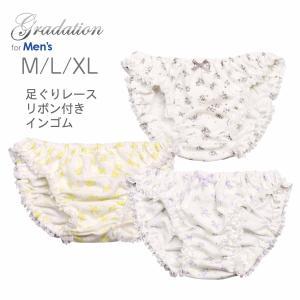 ■素材 綿95% ポリウレタン5%  ■対象 メンズ  ■製造国 日本  ■カラー イエロー パープ...