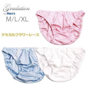 ■素材 綿100%  ■対象 メンズ  ■製造国 日本  ■カラー ホワイト ピンク サックス  ■...