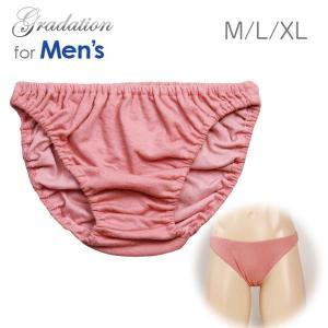 ■素材 綿100%  ■対象 メンズ  ■製造国 日本  ■カラー コーラルピンク  ■サイズ Mサ...