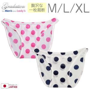 ■素材 ポリエステル100%  ■対象 メンズ・レディース  ■製造国 日本  ■カラー ホワイト×...