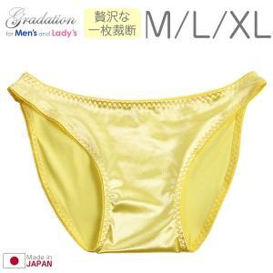 ■素材 ポリエステル 92% ポリウレタン  8%  ■対象 メンズ・レディース  ■製造国 日本 ...