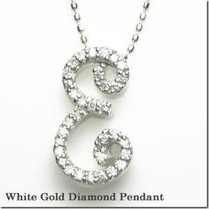 K18ホワイトゴールド イニシャルE ダイヤモンドペンダント|gradior