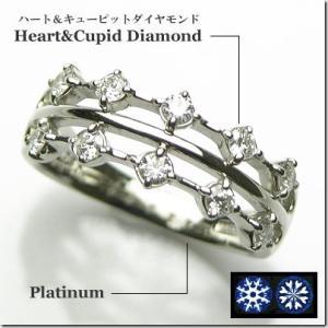 魅了する輝き・・ハート アンド キューピッド プラチナダイヤモンドリング|gradior