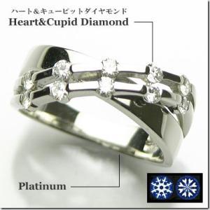 魅了する輝き・・ハート アンド キューピッド PT900プラチナダイヤモンドリング|gradior