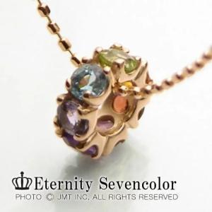 Sサイズ K18ピンクゴールド 厄除けには7色の長い物 厳選した天然石を使った幸運を呼ぶ七色セブンカラー 不動の人気を誇るエタニティリングペンダント gradior
