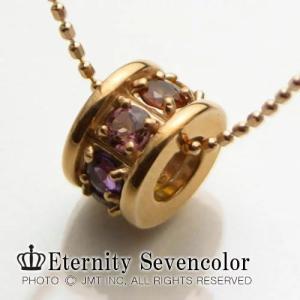 Mサイズ K10ピンクゴールド 厄除けには7色の長い物 厳選した天然石を使った幸運を呼ぶ七色セブンカラー 不動の人気を誇るエタニティリングペンダント gradior