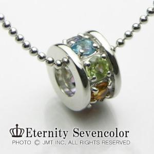 Mサイズ K18ホワイトゴールド 厄除けには7色の長い物 厳選した天然石を使った幸運を呼ぶ七色セブンカラー 不動の人気を誇るエタニティリングペンダント gradior
