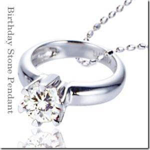 4月の誕生石ダイヤモンドK18天然石バースデーストーン チェーン付きベビーリングペンダントネックレスmeミー gradior