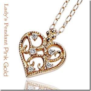 ロマンティックな胸元を演出 K10ピンクゴールド アンティークダイヤモンドハートペンダントネックレス|gradior