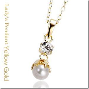 真珠とトパーズのコラボレーション K10イエローゴールド スウィーティーエレガンス パールペンダントネックレス|gradior