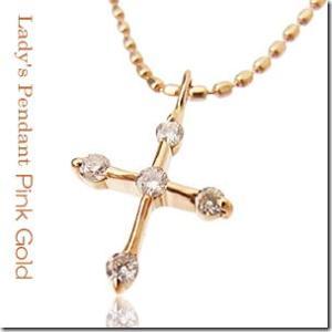 上品に輝くファーストクロス K18ピンクゴールド 聖なる十字架クロスダイヤモンドペンダントネックレス|gradior