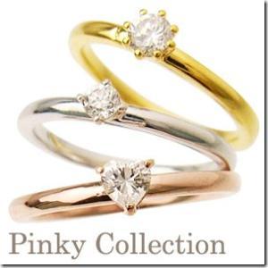 3本セット 幸せのお守り スリーカラー3連ピンキーリング|小指の指輪|ファランジリング|関節リング|ミディリング|me. ミー||gradior