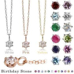 一粒石のシンプル立爪 誕生石ペンダント ※ダイヤモンドは21,000円になります。 me.luxe|gradior