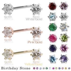 6本爪のシンプル一粒石の誕生石立爪スタッドピアス  me.luxe  ※4月ダイヤモンドは15,750円になります|gradior