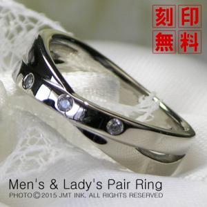 2本のリングが交差したようなデザインクロスラインペアリングシルバーカラー レディース単品|gradior