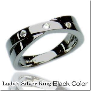 2本のリングが交差したようなデザインクロスラインペアリングブラックカラー レディース単品|gradior