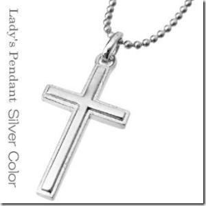 聖なる象徴 十字架モチーフ永遠人気のマットクロスペアペンダントシルバーカラー レディース単品|gradior