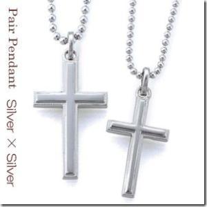 聖なる象徴 十字架モチーフ永遠人気のマットクロスペアペンダントシルバーカラー2本セット |gradior
