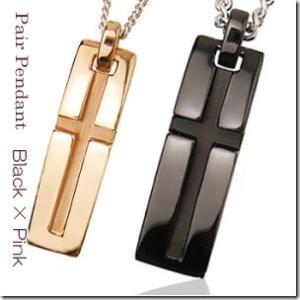 聖なる象徴 十字架モチーフスリットクロスバーペアペンダントブラックカラーとピンクカラー2本セット |gradior