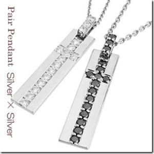 聖なる象徴 十字架モチーフプレートクロスペアペンダントシルバーカラー2本セット |gradior