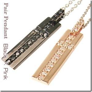 聖なる象徴 十字架モチーフプレートクロスペアペンダントブラックカラーとピンクカラー2本セット |gradior