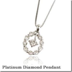 プラチナ900×プラチナ850使用の一生もの!記念日の贈り物ランキングNo.1 ダイヤモンドペンダント |gradior
